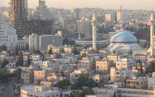 Виза в Иорданию в 2021 году для россиян, если это нужно сделать |