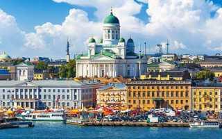 ВНЖ в Финляндии для россиян 2021: как получить, какие документы нужны, сколько стоит
