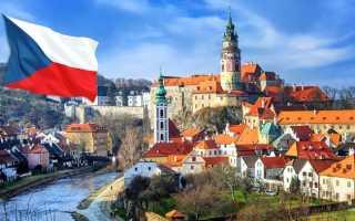 Пенсионная система и размер пенсии в Чехии