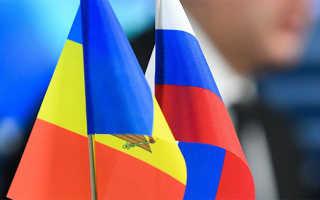 Можно ли оформить двойное гражданство России и Молдовы