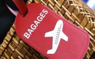 Получение багажа в аэропорту