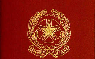 Cittadinanza italiana: как получить гражданство Италии