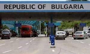 Какие таможенные правила действуют в Болгарии