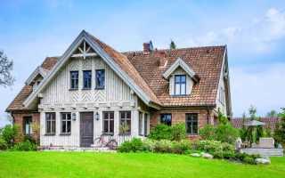 Как купить квартиру в Польше иностранцу
