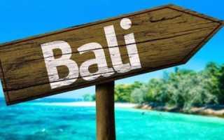 Работа и вакансии в Индонезии