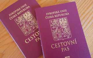 Státní občanství ČR: как получить гражданство Чешской Республики