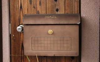 Почта Японии: как отправлять и получать посылки