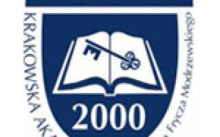 Лучшие университеты Кракова для абитуриентов из Восточной Европы