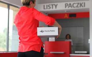Почта Польши: особенности деятельности