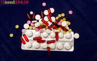 Лекарства и аптеки в Испании