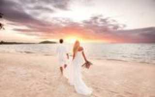 Как заключить брак за границей