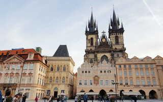 Какие цены в Чехии