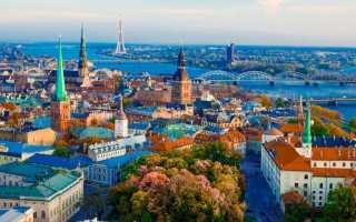 Виза в Латвию в 2021 году: инструкция по получению визы   Provizu