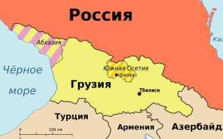 Нужна ли виза в Абхазию для россиян?