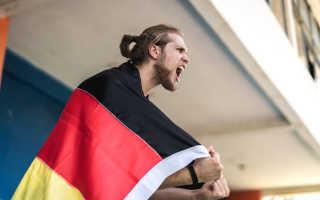 Правила трудоустройства и работы в Германии