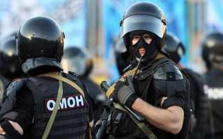 Зарплата сотрудника ОМОН в России в 2020 году