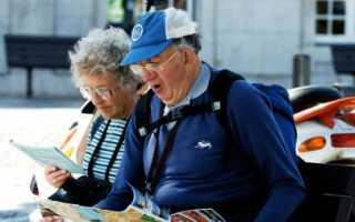 Размер пенсии в странах Европы