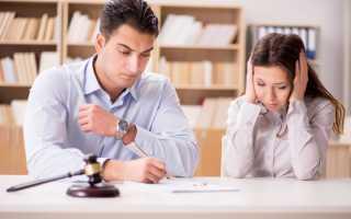 Как развестись в Германии: особенности бракоразводного процесса