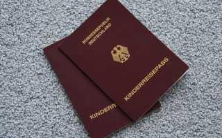 Порядок и особенности получения гражданства Германии