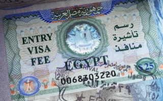 Нужна ли виза в Египет для россиян