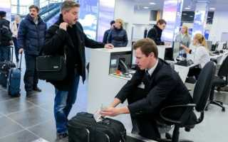 Сдача багажа в аэропорту после регистрации
