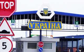 Визовый режим с Украиной в 2021 году: нужны ли россияне визы?