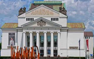 Опера и драма Дюссельдорфа: история и современность