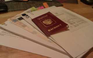 Новые правила оформления и пользования шенгенской визой