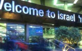 Алия 2020 : все самое важное о репатриации в Израиль