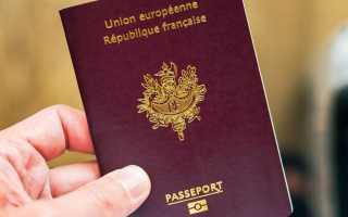 Гражданство для иностранцев во Франции: о чем следует знать