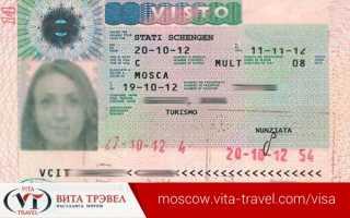 Шенгенская виза – Подайте заявку на визу в Москве в 2021 году в Vita Travel
