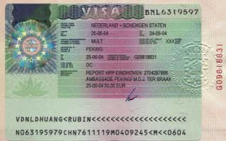 Оформление национальной визы D в Польшу: документы, процедура, сроки