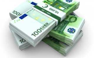 Cколько валюты можно вывозить из России в 2020 году