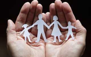 Как без особых проблем забрать семью в Польшу: воссоединение семьи