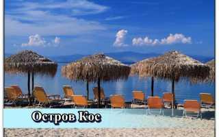 Нужна ли виза в Грецию для россиян в 2020?