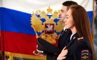 Зарплата оперуполномоченного в России на 2020 год