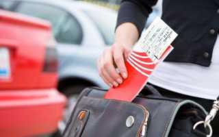 Такси и сборы zz и ri на авиабилетах