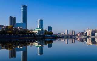 Размер зарплат в Екатеринбурге и в Свердловской области в 2020 году