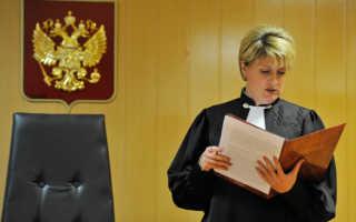 Какая зарплата у судей разных категорий в России в 2020 году
