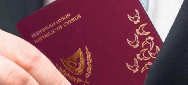 Как можно получить вид на жительство на Кипре