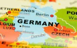 Ипотека для российских граждан в Германии: процедура и условия кредитования