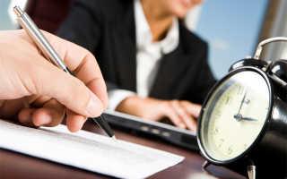 Что нужно для оформления доверенности на получение визы