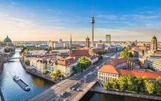 Форма заявки на визу в Германию 2021: новый шаблон, пример скачивания, как заполнить