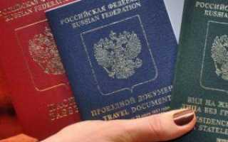 Апатриды: кто такие лица без гражданства