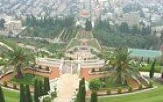 Уровень и особенности жизни в Израиле